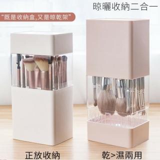 ettusais艾杜紗贈品  化妝刷晾曬收納盒(防塵晾乾二合一) 化妝盒 顏色隨機出貨【淨妍美肌】