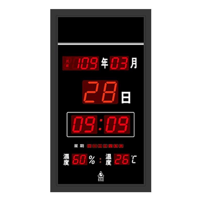 Z11 LED電子時鐘 電子日曆 50x90x6cm /台 GPS版 FB-5191