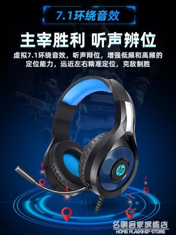 電腦游戲耳機頭戴式電競吃雞cf專用7.1聲道聽聲辯位有線耳麥帶麥克風話筒 芭蕾朵朵