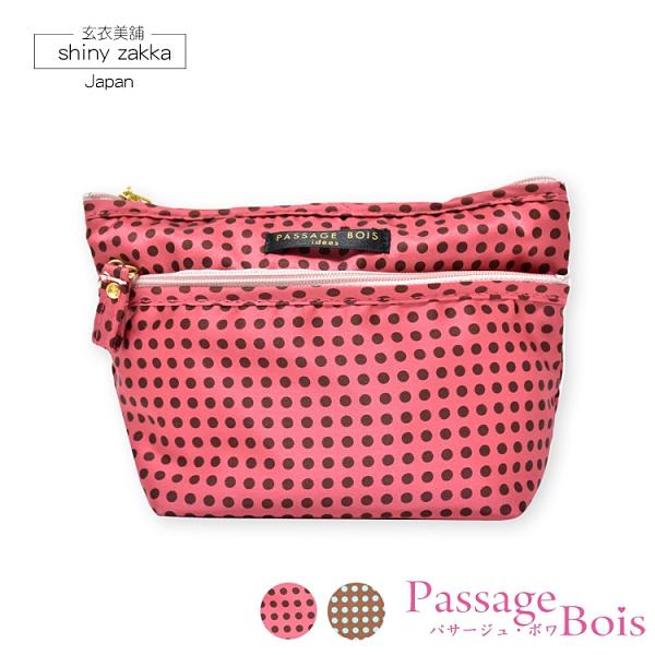 化妝包-日本品牌包PassageBois-防水超輕量-咖啡圓點款-玄衣美舖