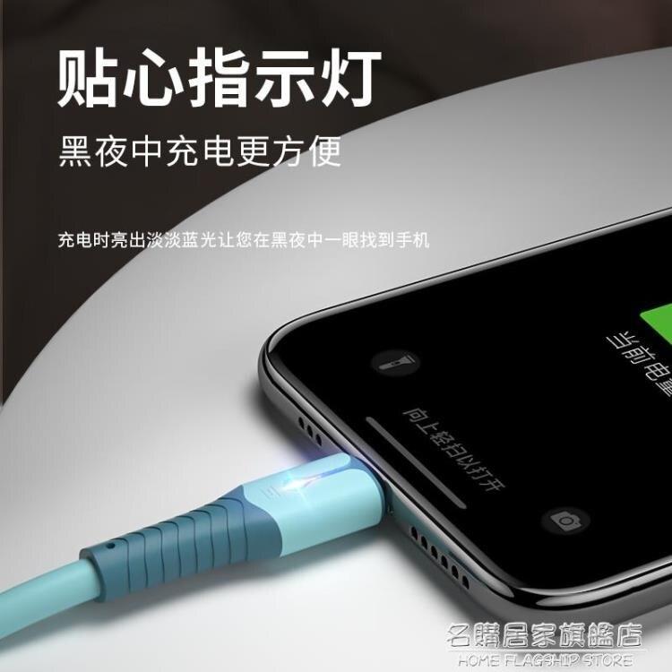 蘋果數據線軟膠iPhone11快充6s手機適用充電線iPhone7器8plus加長沖11pro帶燈 芭蕾朵朵