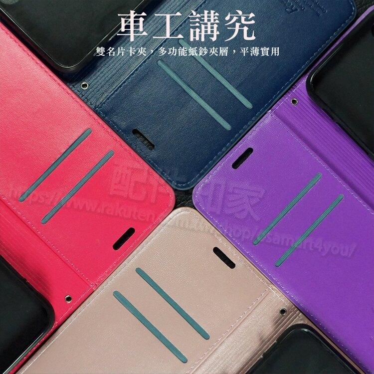 【吸合皮套】Realme C21 6.5吋 RMX3201 磁吸側掀保護套/手機套/保護殼/OPPO-ZW