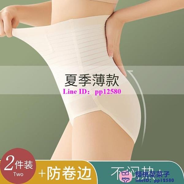高腰收腹內褲女產后塑形束腰收小肚子強力神器塑身提臀夏季超薄款
