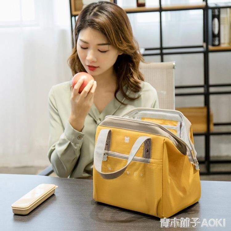 飯盒手提包保溫袋鋁箔加厚便當袋飯盒袋子帶飯包手拎上班族餐包