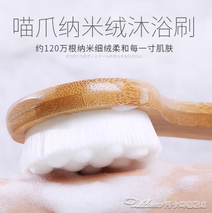 日本貓爪浴刷軟毛長柄搓背搓澡沐浴刷子洗澡神器搓澡巾擦背不求人【快速出貨】
