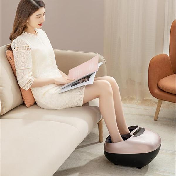榮事達全自動足療機腳部腿部足底足部加熱按摩揉捏家用腳底按摩器