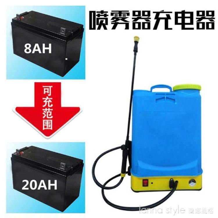 農用12v電動噴霧器充電器智慧12V8AH12AH20AH電瓶充電器三孔通用【免運】