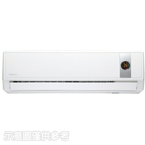 (含標準安裝)禾聯變頻分離式冷氣9坪HI-GP56/HO-GP56【三井3C】