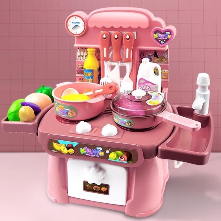 兒童玩具禮物 仿真廚房過家家寶寶玩具女孩做飯2煮飯4炒菜6燒飯兒童套裝女童3歲【快速出貨】