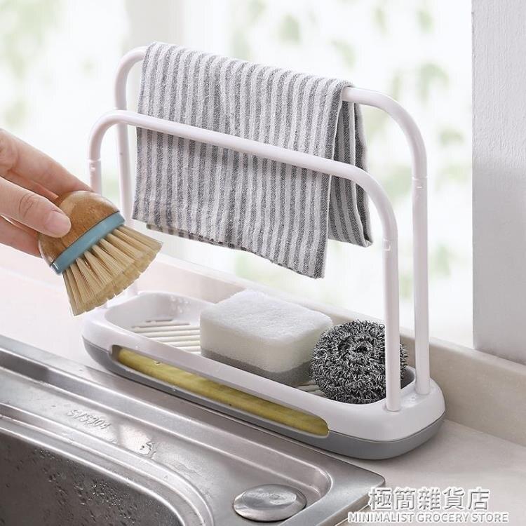 樂天精品 快速出貨 水槽臺面抹布架置物架廚房用品家用大全百潔布收納架洗碗布瀝水架