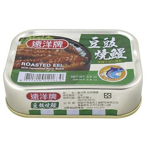 遠洋牌豆豉燒鰻100g 【康鄰超市】