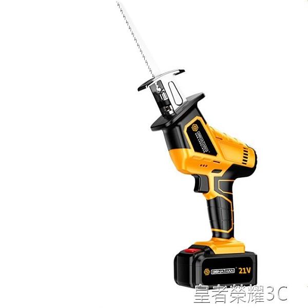 往復鋸 電鋸家用充電式往復鋸小型戶外手持電動鋸子鋰電馬刀鋸YTL 免運