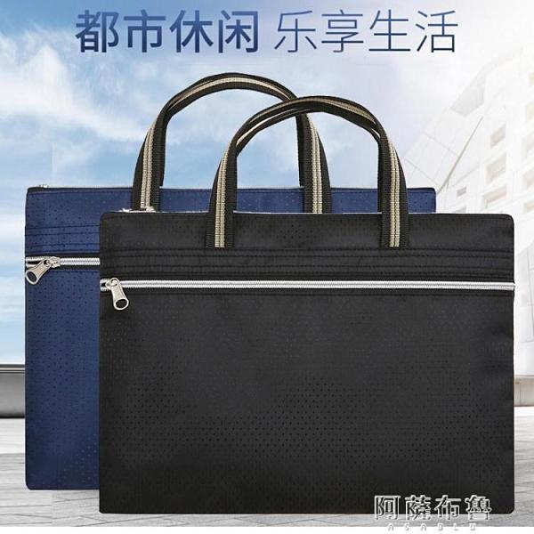 公文包 斯莫爾新款男包手提包電腦包男士商務包文件袋公文袋資料袋會議包 阿薩布魯
