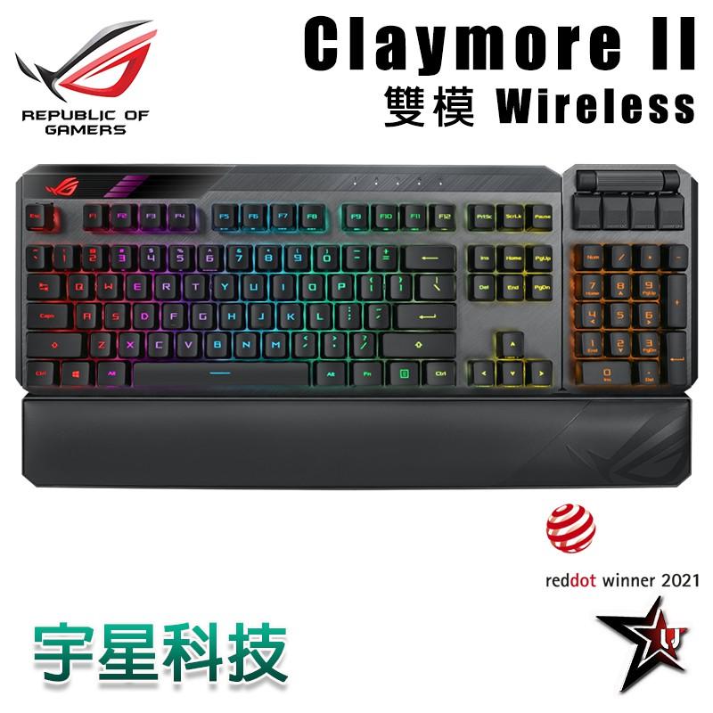 華碩 ASUS ROG Claymore II 雙模 數鍵可拆 手靠墊 RX光軸紅軸 中文 機械鍵盤 宇星科技