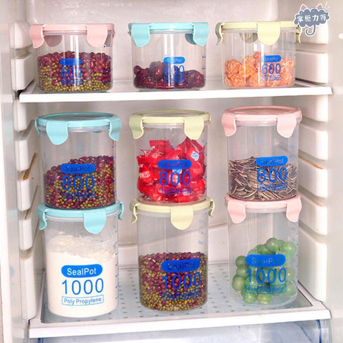 【全館免運】多功能塑料密封罐 家用廚房食品儲糧罐 食物塑料收納罐 透明塑膠罐 冰箱保鮮罐 廚房五穀雜糧收納罐