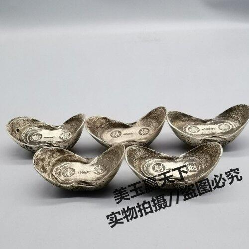 古玩雜項古幣銀錠銀元寶白銅福祿壽喜財 實心大清庫銀喜元寶銀錠
