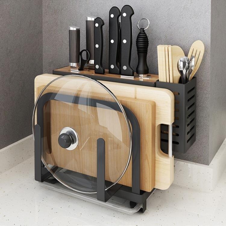 菜刀架廚房用品多功能刀座置物架黏板筷子籠一體砧板刀具收納架子ATF