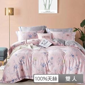 【貝兒居家寢飾】100%天絲三件式枕套床包組 麗影随行粉(雙人)