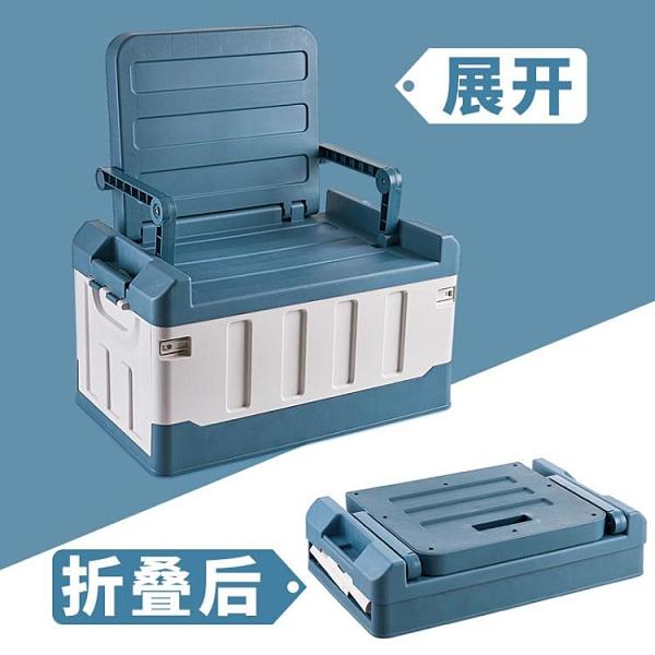 车载收纳箱 汽車用品後備箱儲物箱車載座椅收納箱可折疊釣魚箱多功能置物箱