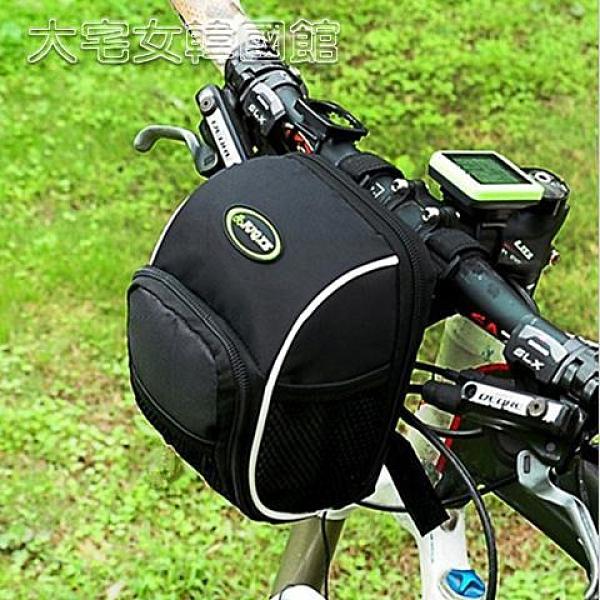 車筐折疊自行車車頭包山地車車首包騎行包代駕滑板電動車車前包車把包YJT快速出貨