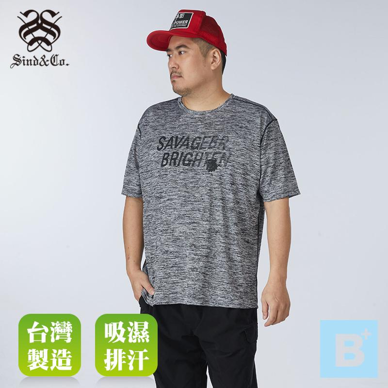 加大尺碼-02-B61648-吸濕排汗T恤-黑
