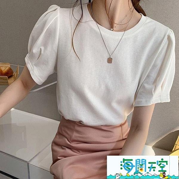 95棉泡泡袖短袖上衣春季新款女裝修身白色t恤半袖打【海闊天空】