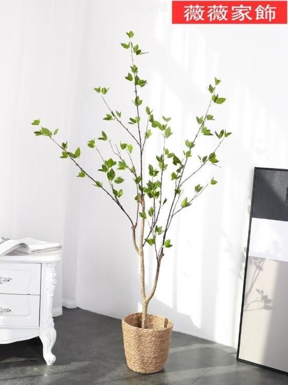 仿真樹 北歐ins風家居網紅綠植仿真樹假樹室內客廳落地大型盆栽裝飾植物 母親節新品MKS
