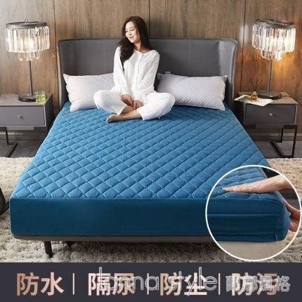 防水床笠單件床套防塵床罩夏隔尿透氣床單薄床墊專用保護套罩全包【免運】