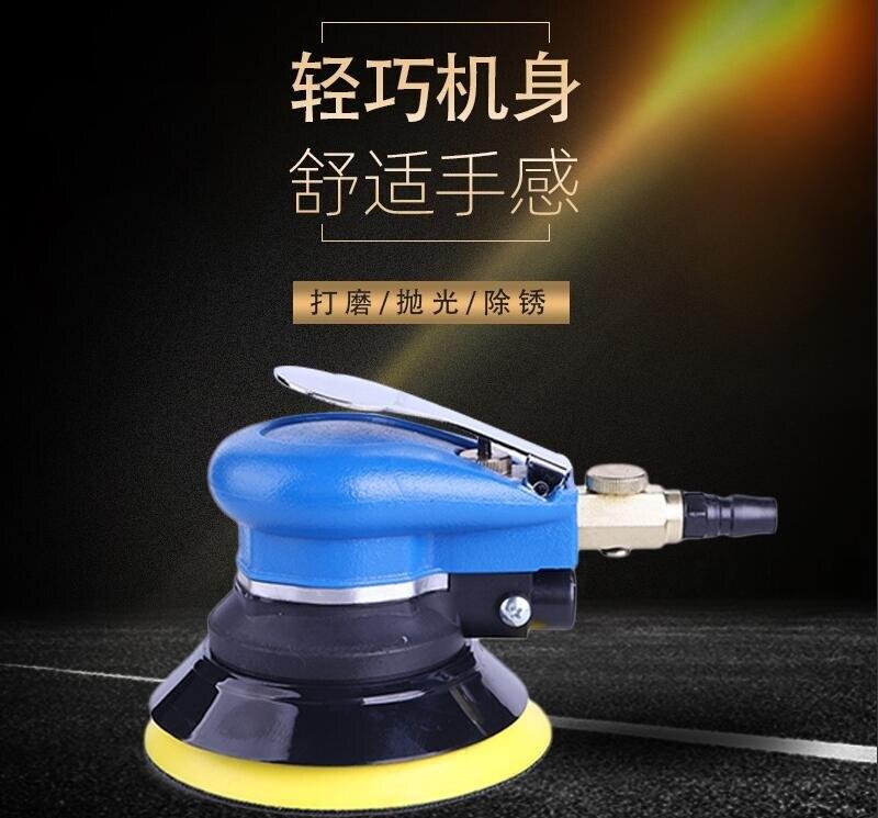 【現貨快出】氣動打磨機磨砂機拋光機磨光機 313系列6寸汽車打磨機除鏽機
