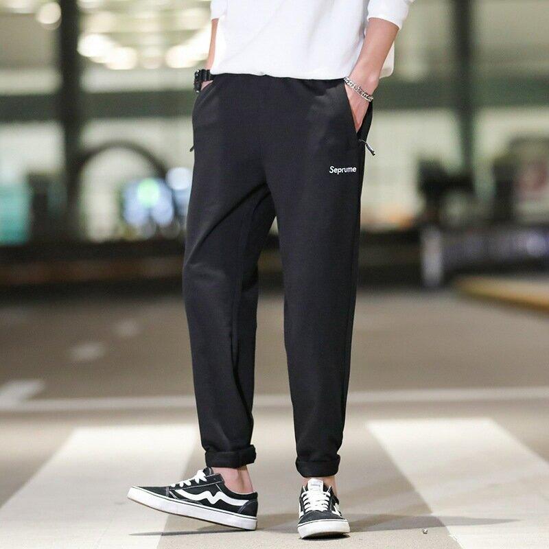 運動褲男寬鬆休閒衛褲秋季口袋拉鍊直筒針織褲子大碼衛褲跑步長褲