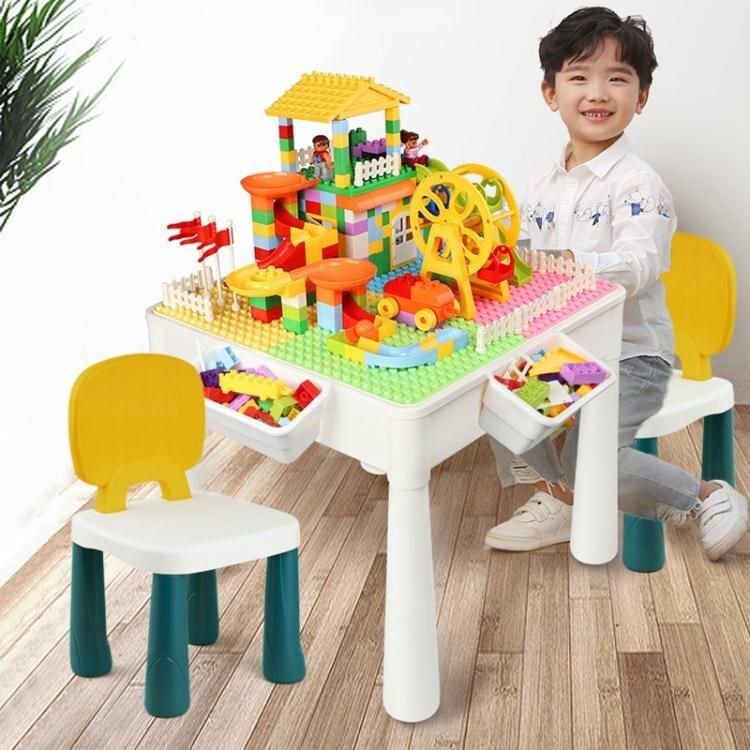 兒童玩具禮物 寶寶多功能積木桌子男孩子3女孩6周歲兒童益智拼裝玩具大顆粒智力【快速出貨】
