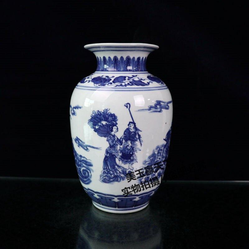 景德鎮青花八仙花瓶 陶瓷瓶擺件 人物花瓶飾品家居工藝博古架擺件