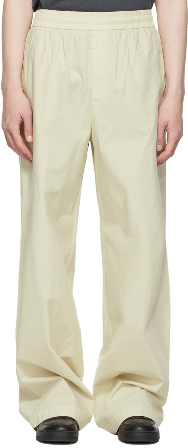 Acne Studios 绿色 Fluid 长裤