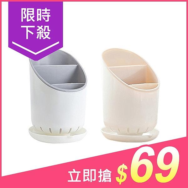 北歐風創意可拆式餐具瀝水筒(1入)【小三美日】顏色隨機出貨 原價$99
