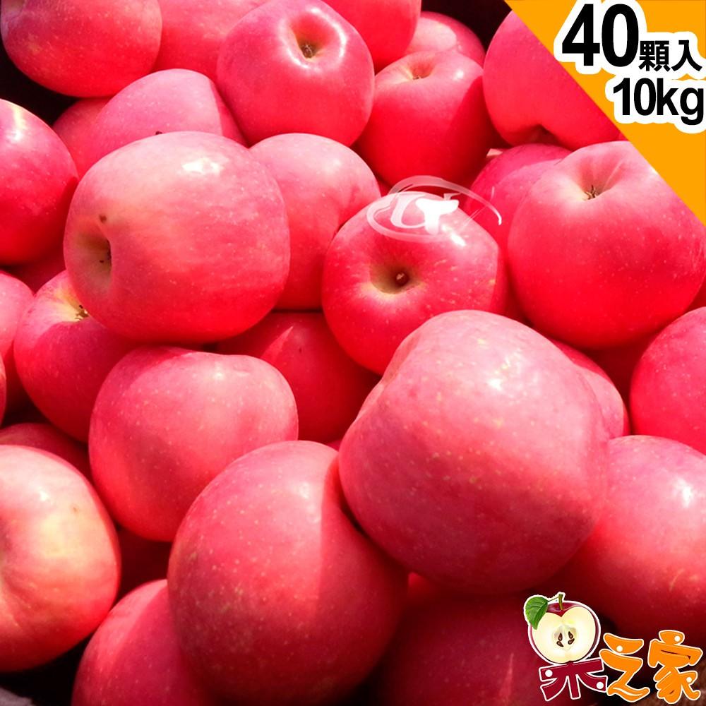 【果之家】日本青森縣特選級富士蘋果10kg1箱(40顆/箱)