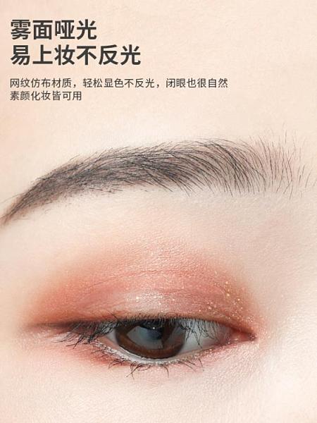 雙眼皮貼 日本beauty world lucky素肌雙眼皮貼女蕾絲隱形自然無痕持久美目 晶彩