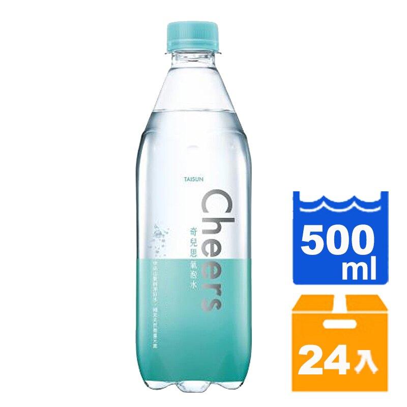 泰山 Cheers氣泡水 500ml (24入)/箱【康鄰超市】