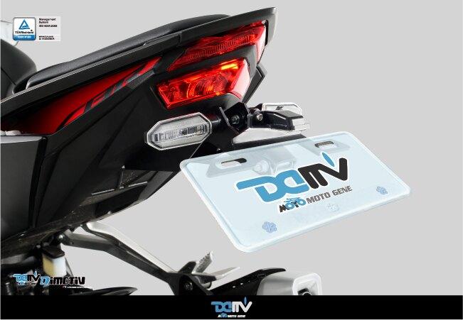 出清特賣!!【柏霖】Dimotiv HONDA CBR250RR 17-20 LITE款可調式短牌架組 DMV