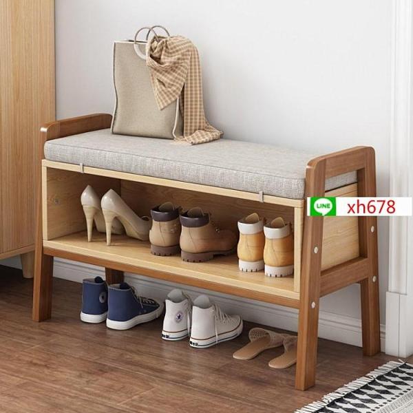 換鞋凳家用門口簡易多功能鞋櫃一體靠墻進門可坐穿鞋整理收納鞋架【頁面價格是訂金價格】