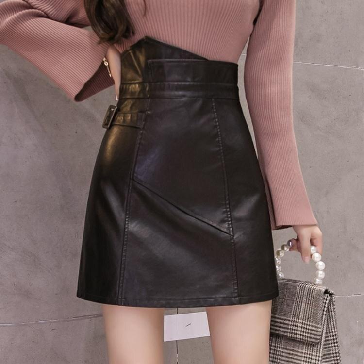 春裝2021新款女裝pu皮裙不規則高腰半身女韓版時尚顯瘦包臀a字裙 全館促銷