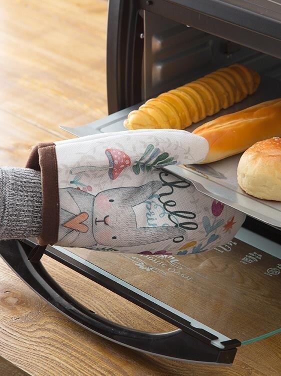 兔子加厚烤箱專用隔熱防燙手套廚房家用耐高溫微波爐烘焙防熱手套 母親節禮物