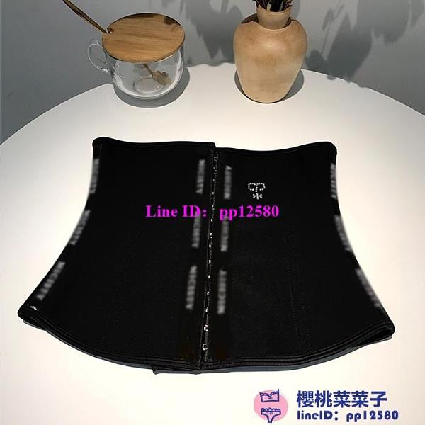 束腰帶女身瘦產后黃圣依代言身塑衣收腹神器