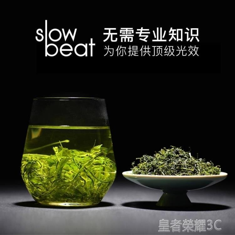 攝影棚 slowbeat美食拍照道具簡易迷你小型微型產品攝影棚補光燈箱