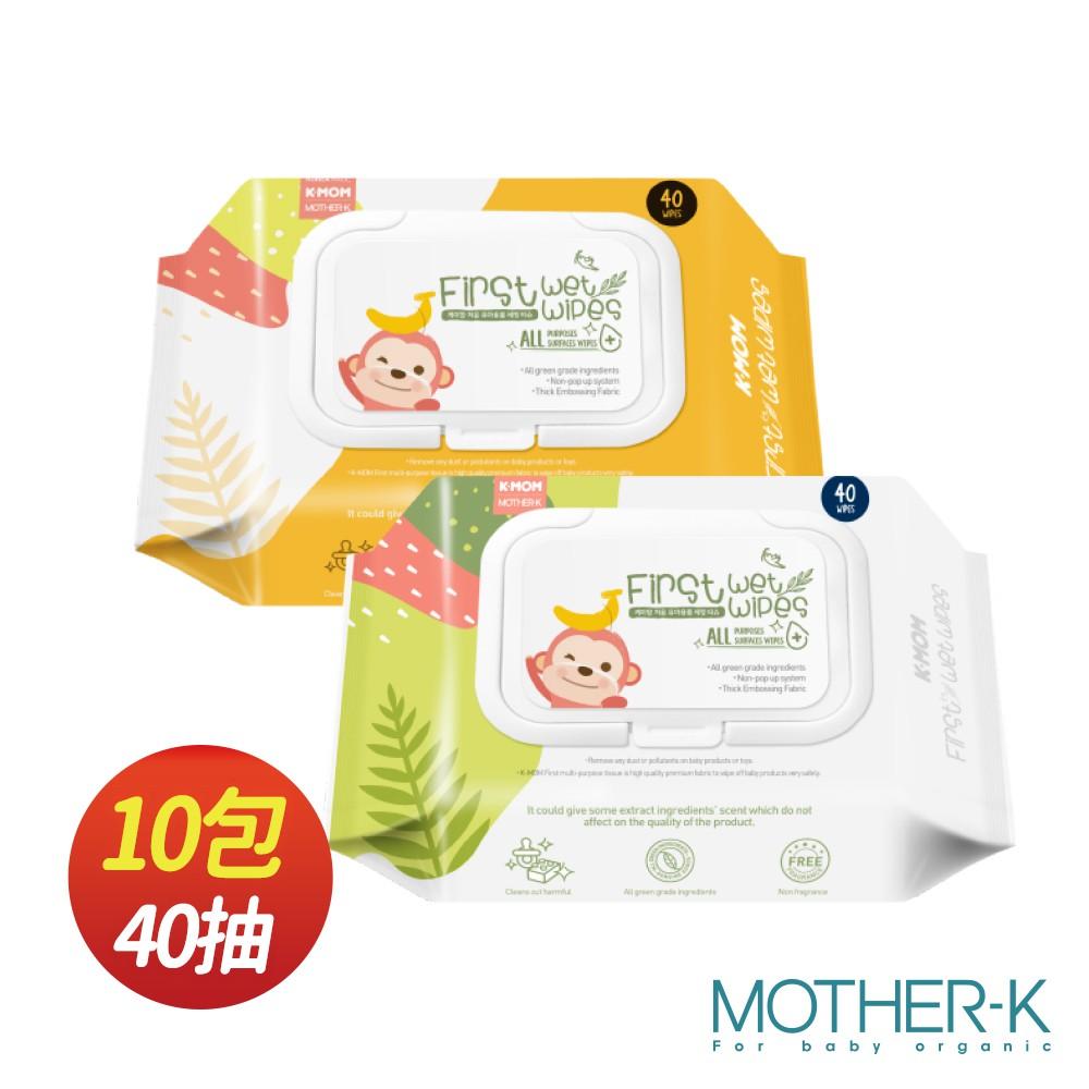 韓國MOTHER-K 自然純淨濕紙巾-多功能清潔款40抽 (掀蓋式) 酒精濕紙巾 10包組