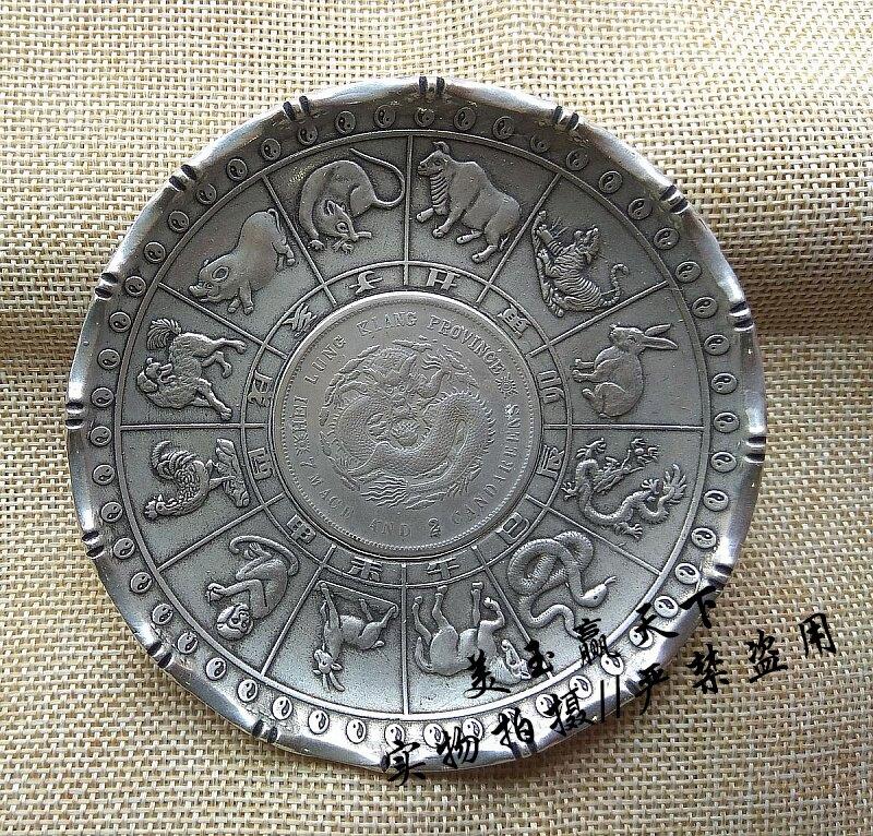 古玩雜項收藏 白銅鍍銀碟子 十二生肖龍銀元盤子 博古擺件 筆架