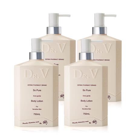 【澳洲Dr. V】專業級配方-純淨溫和身體乳液(4入組 750ml/瓶)