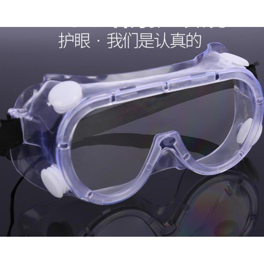 【全館免運】ZCMALL勞保護眼防護鏡  硅膠保護戶外運動防護
