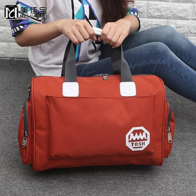 正韓大容量旅行袋手提旅行包可裝衣服的包包行李包女防水旅游包男