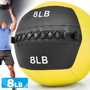 負重力8LB軟式藥球(3.6KG舉重量訓練球wall ball.壁球牆球沙球沙袋沙包.非彈力量健身球抗力球韻律球.復健球實心球.不穩定平衡訓練.運動器材.推薦哪裡買ptt) C113-2308