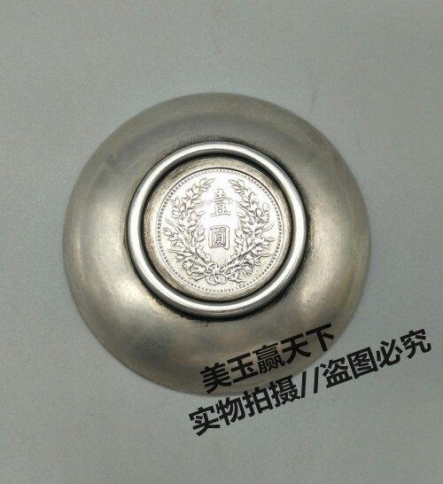 古玩雜項銅器收藏白銅八仙銀元碟子擺件銅盤銅碟家居裝飾工藝禮品
